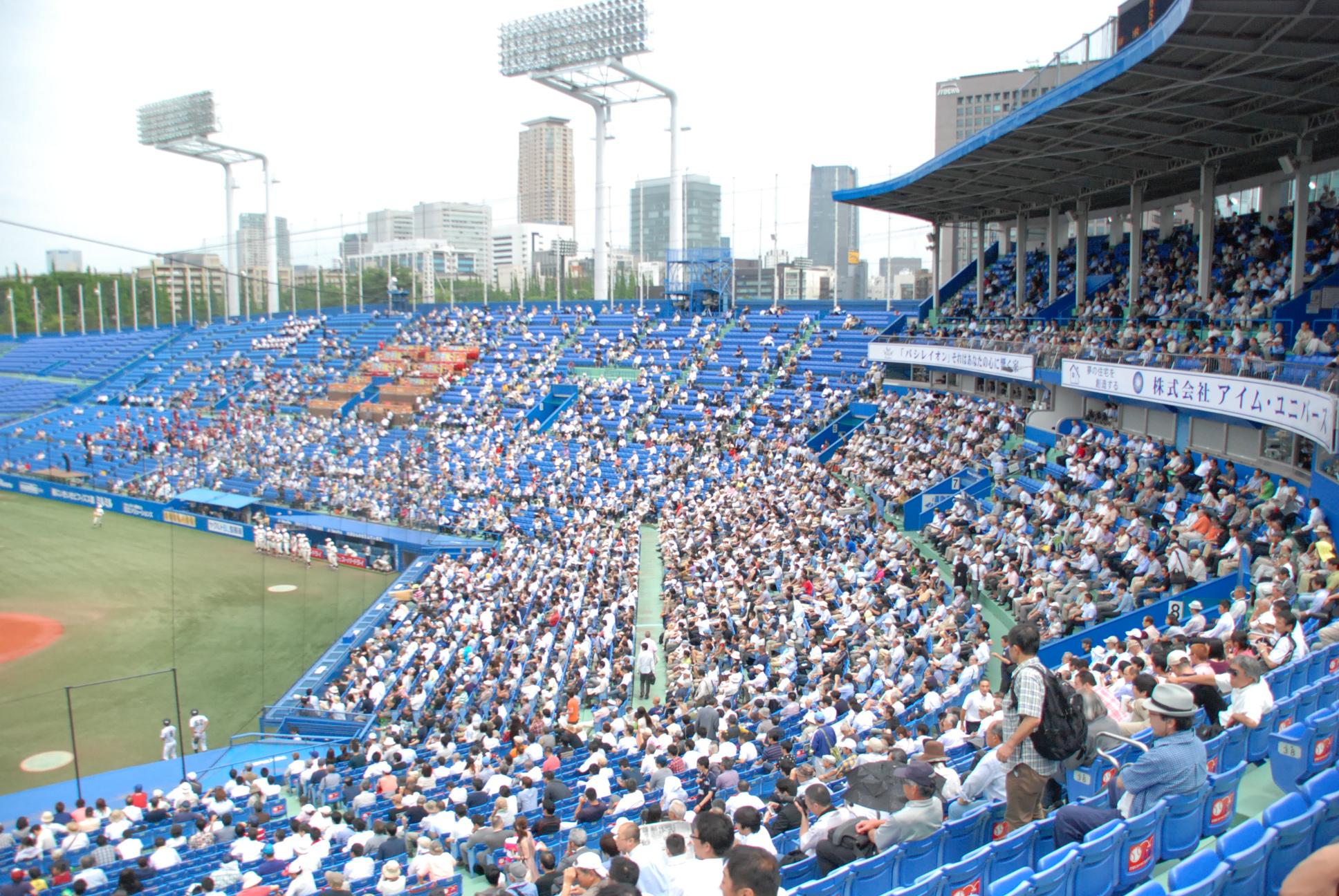 日本陸上競技選手権大会 - Japan Championships in Athletics - JapaneseClass.jp