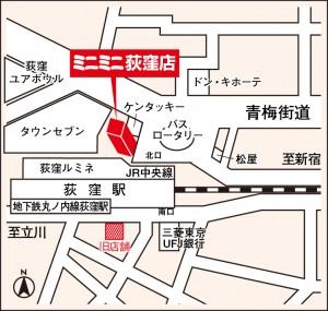 新・荻窪店 マップ