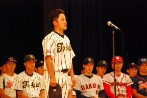 東海大学北海道キャンパス 藤田主将