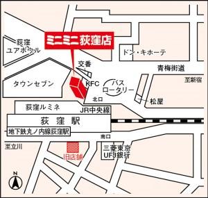 map荻窪店
