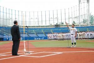 専修大学 高原主将による選手宣誓