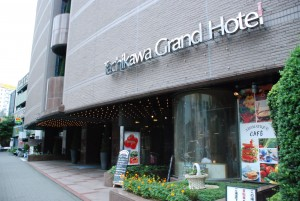 会場は立川グランドホテル