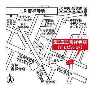 吉祥寺店新マップ画像